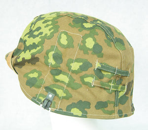 WWII German Elite OAK Reversible Helmet Cover Reproduction