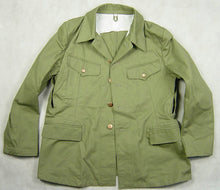Load image into Gallery viewer, WW2 IJA Officer Tropical Summer Uniform Jacket