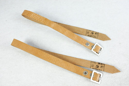 WWII Soviet Union Russian Equipment Strap Leather X2