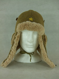 WWII Imperial Japanese Army IJA Winter Cap