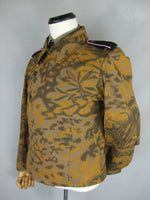 WWII German Palm Forest Camo Panzer Wrap Tunic Fall