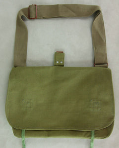WWII Japanese IJA Bread Bag Reproduction