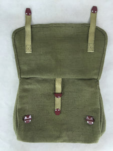WWII Imperial Japanese Navy Marine Bread Bag Linen Roughs