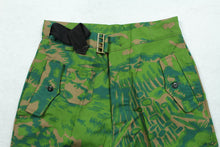 Load image into Gallery viewer, WWII German Palm Forest Camo Panzer Trousers Spring