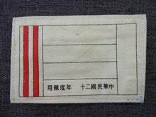 Load image into Gallery viewer, WW2 KMT Corporal Sergeant 1st Sergeant Rank Nametag Infantry 2R