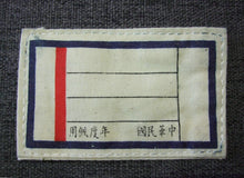 Load image into Gallery viewer, WW2 China KMT Breast Nametag Infantry Company Officer B/R