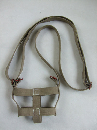 WWII Japanese Army IJA Canteen Strap Reproduction