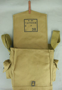 WWII World War 2 Russia Soviet Union Russian Gas Mask Bag Tan