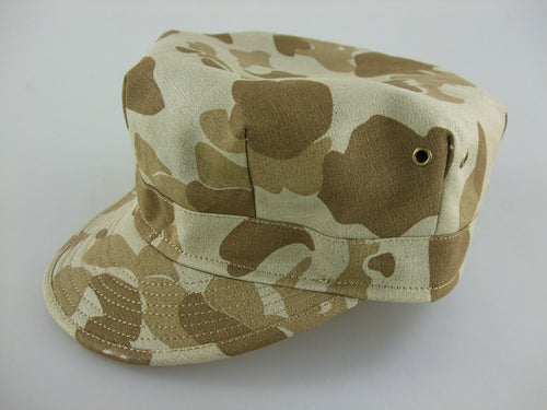 WWII US Army Camo HBT Utility Cap Brown