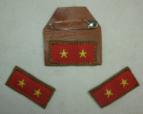 WWII Japan IJA Private First Class Rank Leather 2 Stars