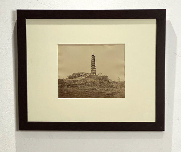 Antique Photograph of the Pazhou Tower