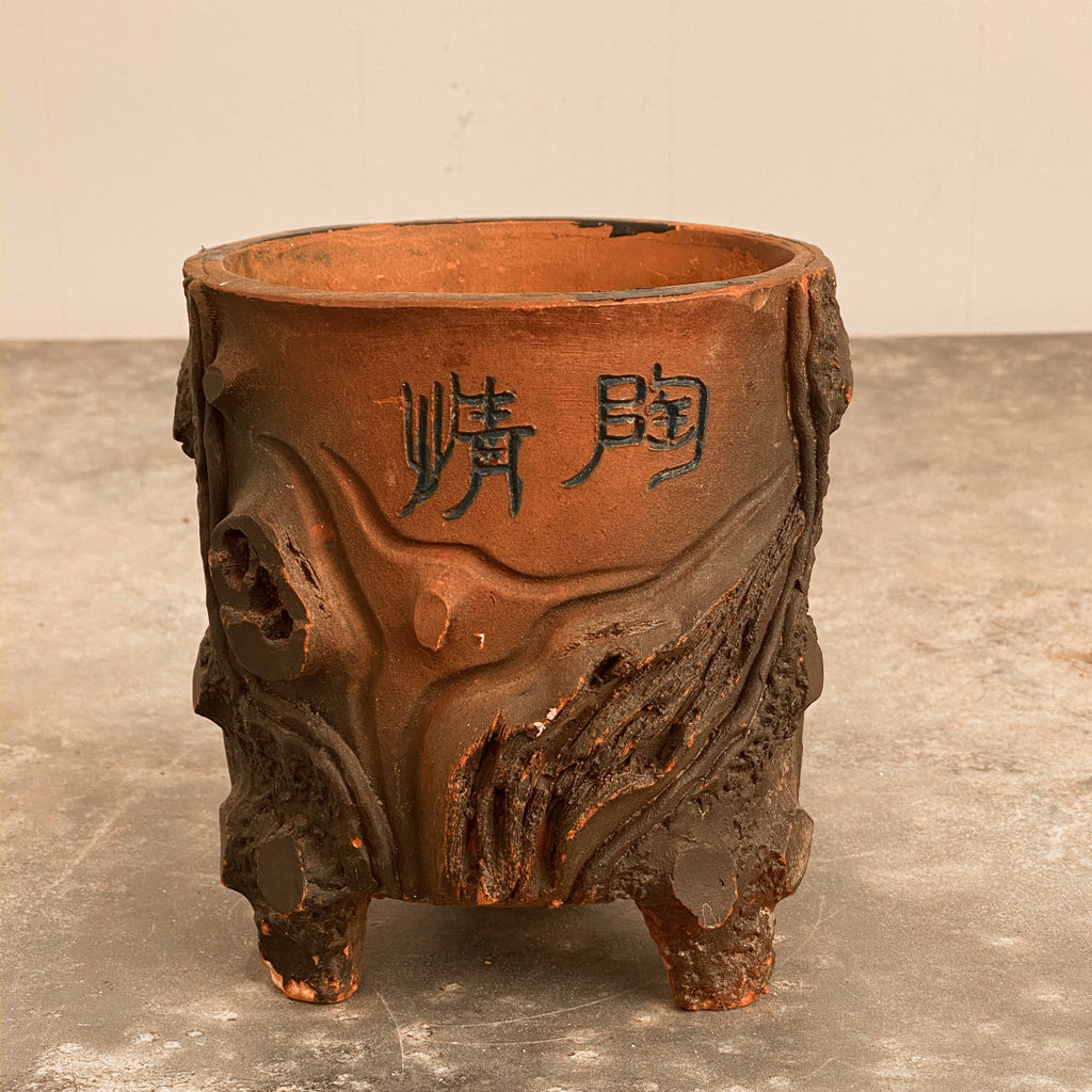 Yixing Ware Brush Pot, China Circa 19th Century
