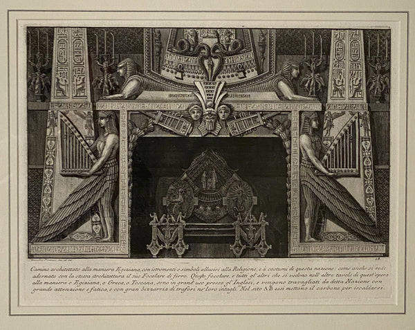 Fireplace Surround 4 Piranese Engraving, Italy Circa 1760