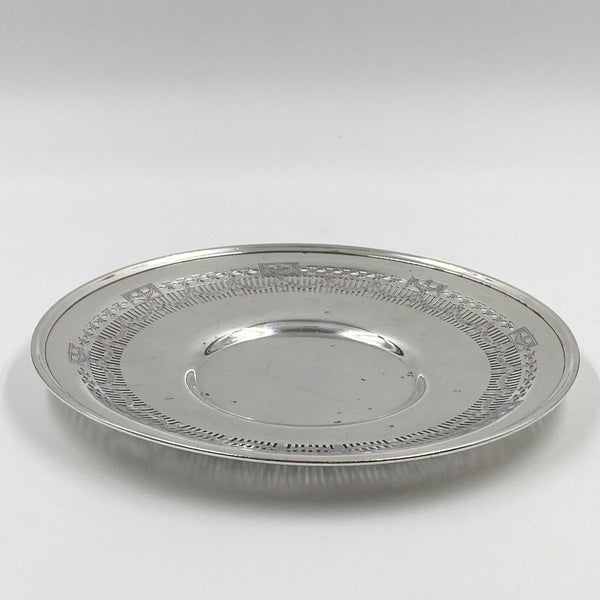 Middletown Silver Plate Low Plate