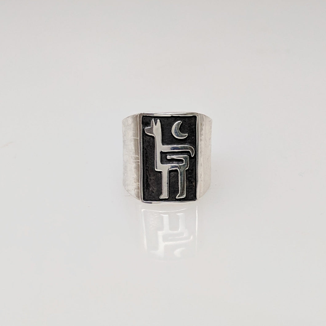 Alpaca or Llama Petroglyph Motif Rings with moon accent and smooth rim Sterling Silver accent piece  fully oxidized
