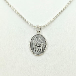 Alpaca or Llama Reflection Petrogylph Pendant with Moon  Hammered rim Sterling Silver