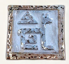 Load image into Gallery viewer, Custom Square Shaped Pendant - Petroglyph Motif - Sterling Silver with 14K Yellow Gold Animal and Rim - Hidden Bale