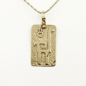 Alpaca or Llama Quechua Petroglyph Pendant - 14K Yellow Gold  smooth and shiny finish
