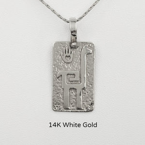 Alpaca or Llama Quechua Petroglyph Pendant - 14K White Gold  smooth and shiny finish