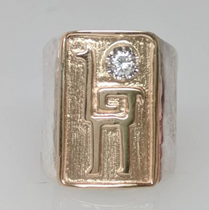 Custom Ring with an Alpaca or Llama Petroglyph Motif  -14K Yellow Gold with Sterling Silver Band Diamond Accent
