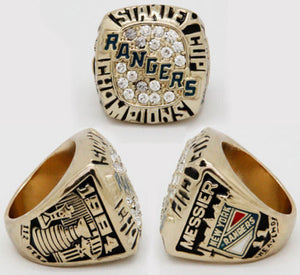 NY RANGERS 1984 STANLEY CUP CHAMPIONSHIP RING WITH DISPLAY CASE