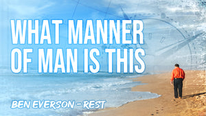 What Manner of Man Is This | NEW 2020 PERFORMANCE TRACK | from the album REST