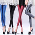 Large Shinny Elasticity Casual Trousers
