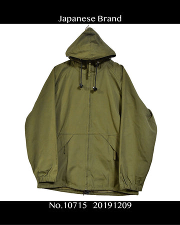 Japanese Brand / Nylon Jacket / 10715 - 1209 33.42