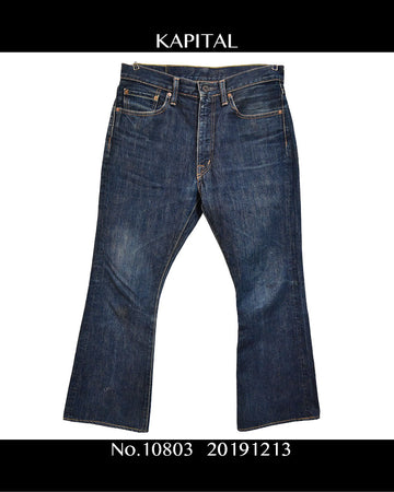 KAPITAL / Bell Bottoms Denim / 10803 - 1213 58.5