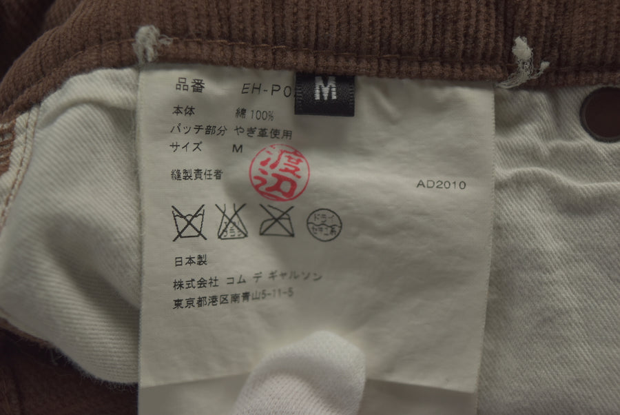 GANRYU / Brown Sarouel Pants