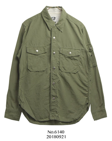 Engineered Garments / Olive Military Shirt