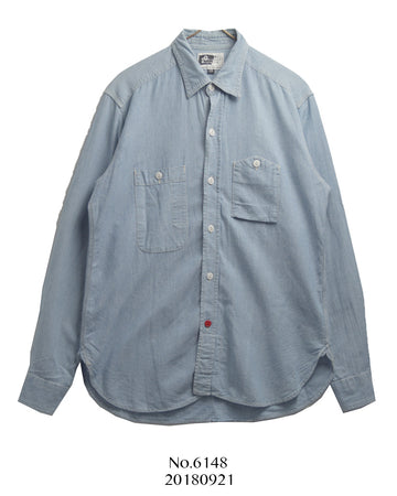 Engineered Garments / Cotton Work Shirt
