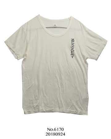 Sasquatchfabrix. / Graphic Crew neck Cotton × Tencel (Lyocell) T-shirt