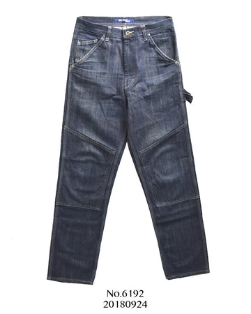 JUNYA WATANABE MAN COMME des GARCONS / Painter Tapered Denim Pants