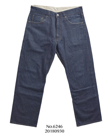 Engineered Garments / Indigo Baggy Denim Pants