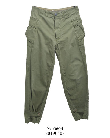 KATO / Military cargo trousers