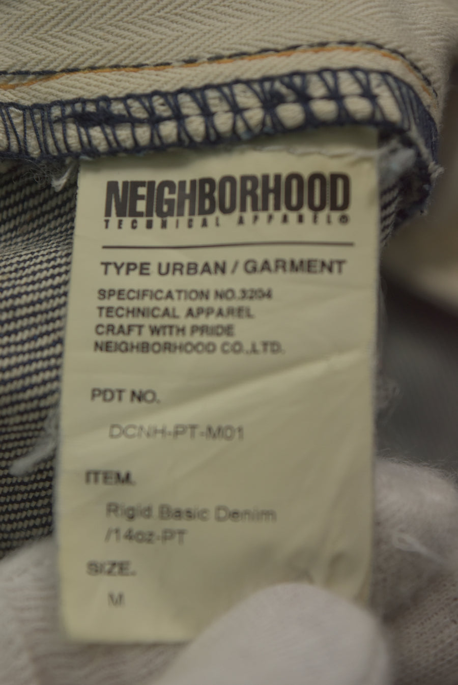 NEIGHBORHOOD / Savage Denim Trousers