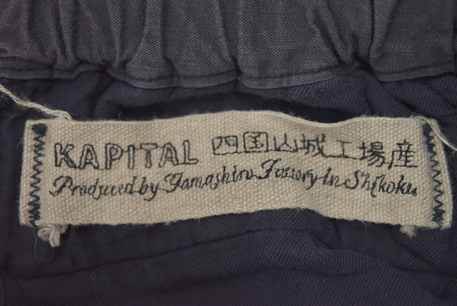 KAPITAL / Sarouel Denim Pants