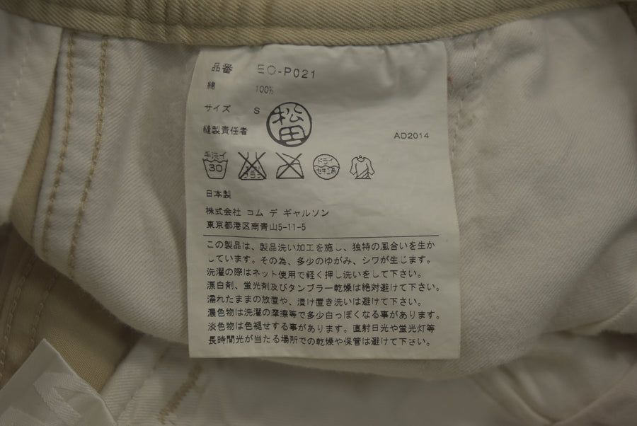 GANRYU / Sarouel Easy Pants