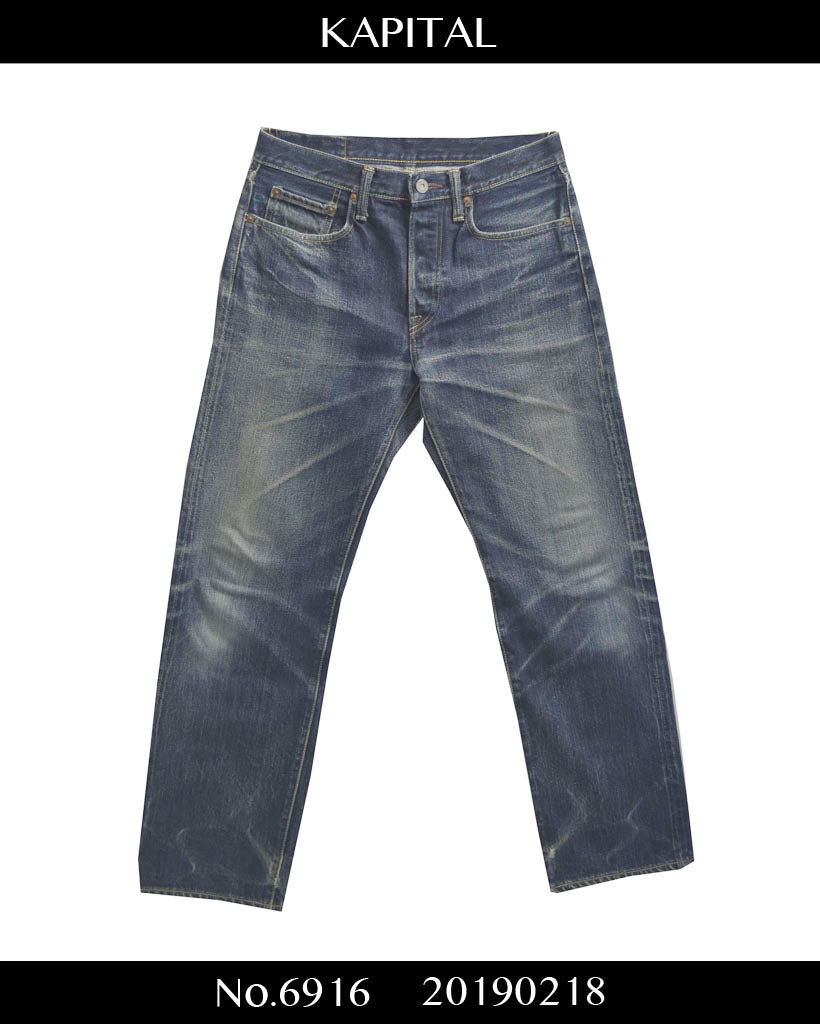 KAPITAL / Indigo Denim Pants