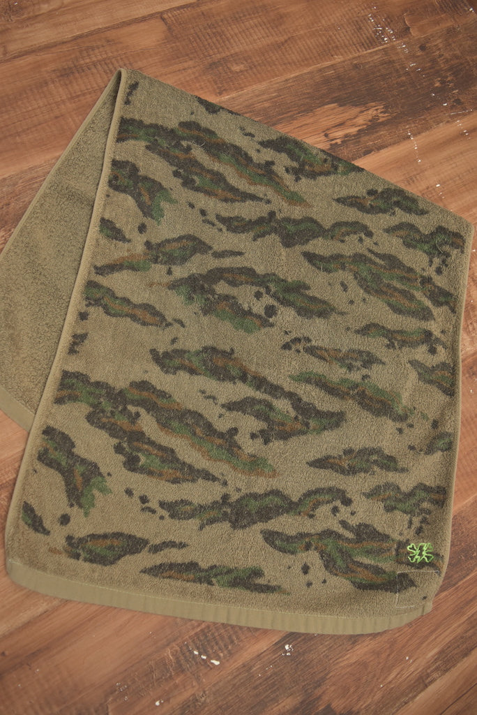 UNDERCOVER / Military Camo Towel
