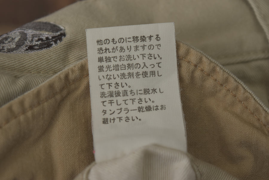 KAPITAL / Embroidary Chino Pants