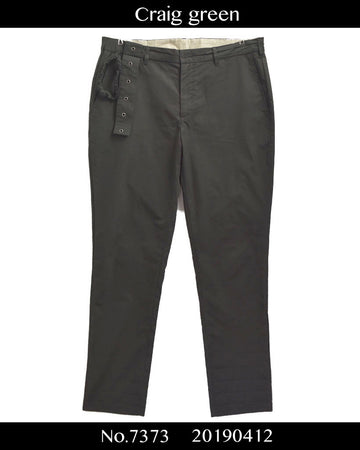 Craig green / Signature Belt Slacks Pants / 7373 - 0412 122.3