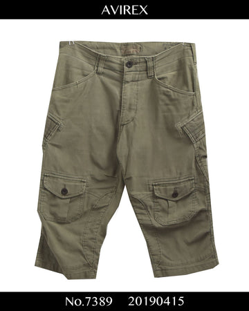 AVIREX / Military Pocket Cargo Pants / 7389 - 0415 36.5