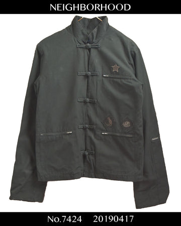 NEIGHBORHOOD / China Work Blouson / 7424 - 0417 88.86