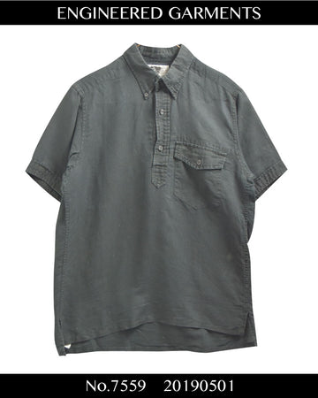 Engineered Garments / Black Henry Neck Shirt / 7559 - 0501 47.5