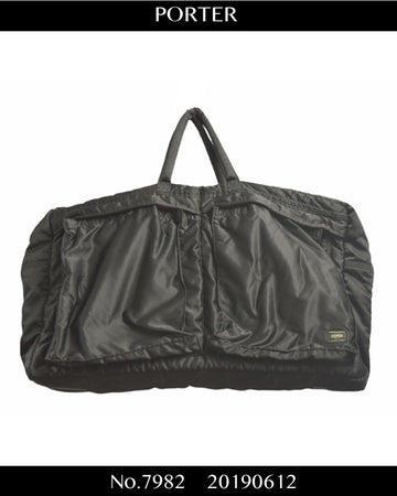 PORTER / TANKER Military Drum Bag / 7982 - 0612 78.96