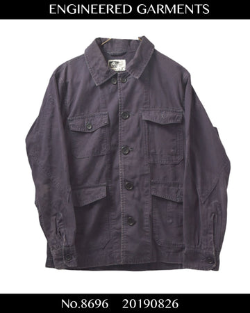 Engineered Garments / Military Jacket / 8696 - 0826 56.3