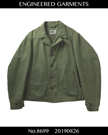 Engineered Garments / Military Jacket / 8699 - 0826 91.5