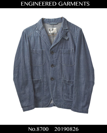 Engineered Garments / Denim Work Jacket / 8700 - 0826 91.5